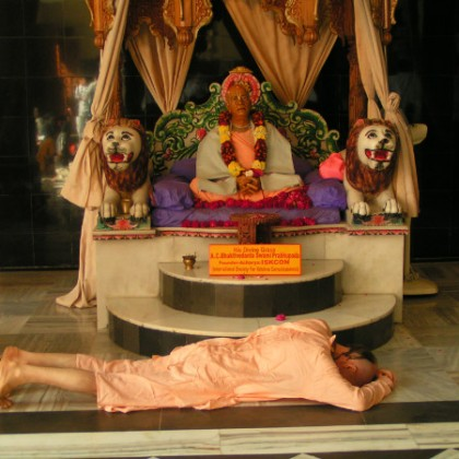 Vaishnava Sadachar